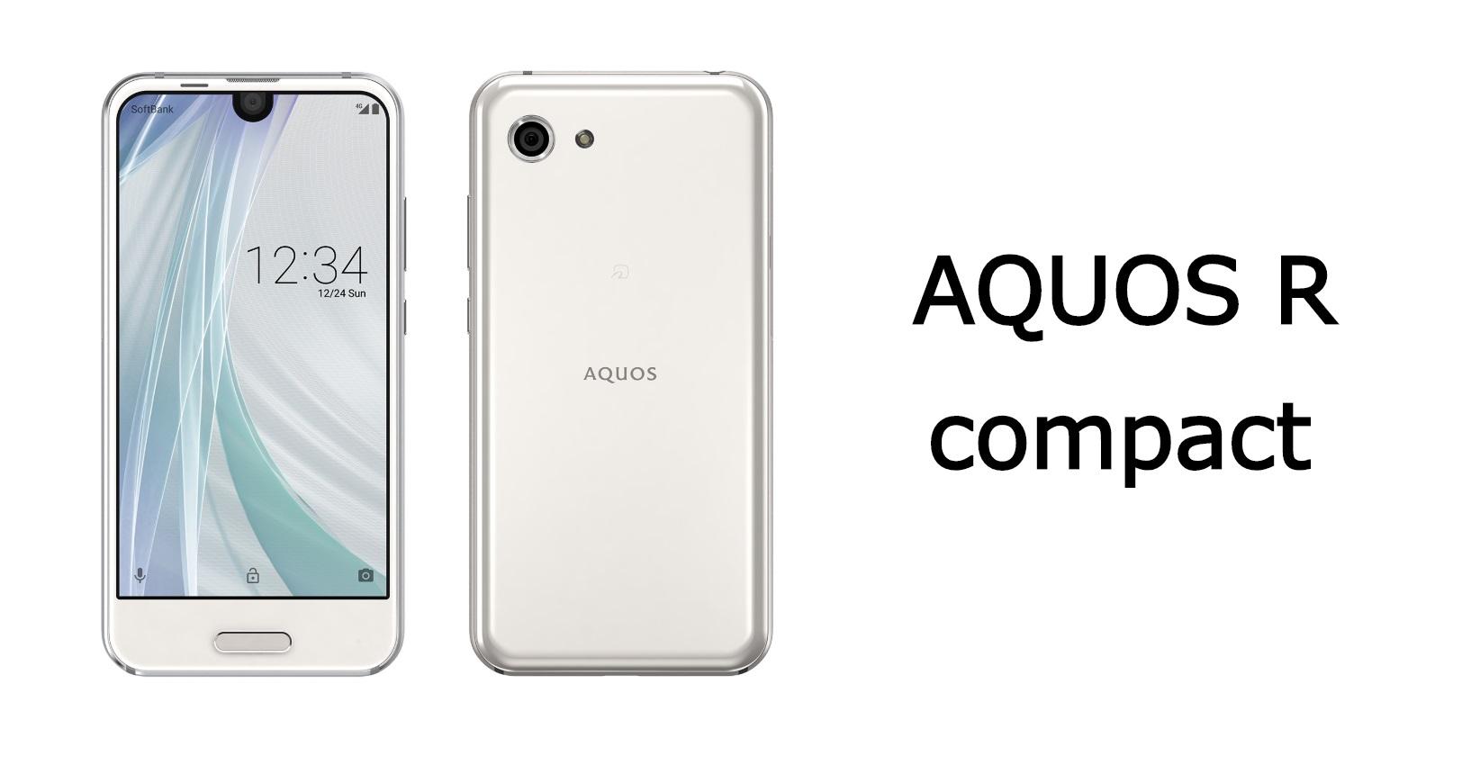 AQUOS R compact SHV41