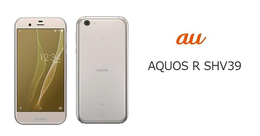 AQUOS R SHV39