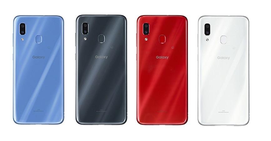 Galaxy A30 SCV43_本体カラー