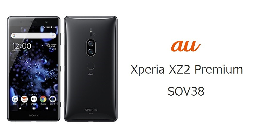 Xperia XZ2 Premium SOV38