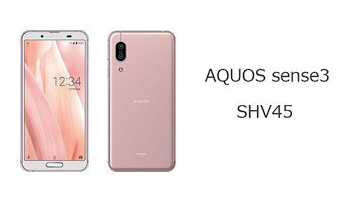 AQUOS sense3 SHV45
