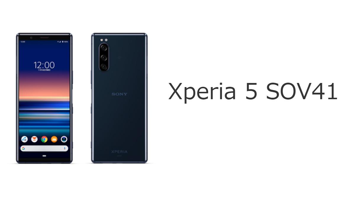 Xperia5 SOV41