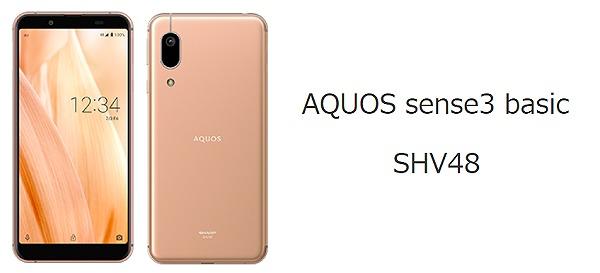 au AQUOS sense3 basic
