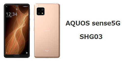 au AQUOS sense5G SHG03