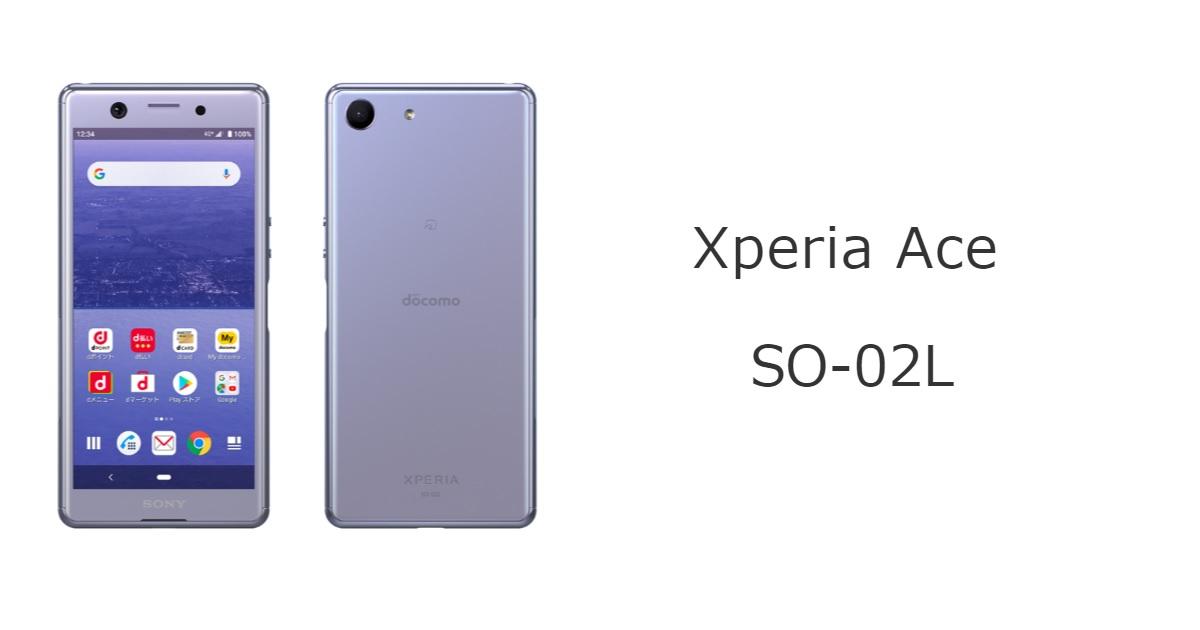 Xperia Ace SO-02L_アイキャッチ