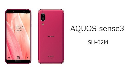 AQUOS sense3 SH-02M