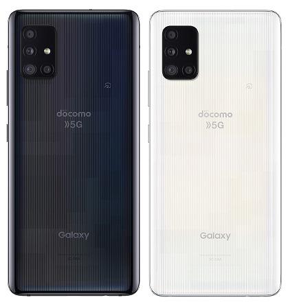 ドコモ Galaxy A51 5G SC-54A 本体カラー
