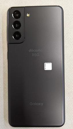 ドコモ Galaxy S21 5G SC-51B デザイン
