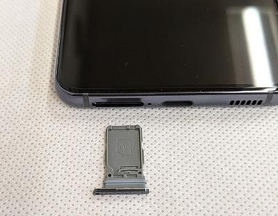 ドコモ Galaxy S21 5G SC-51B SDカード