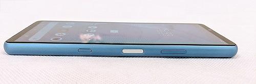 ワイモバイル Xperia 10 III 指紋認証センサー