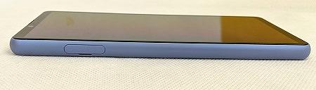ワイモバイル Xperia 10 III SIMスロット 外観
