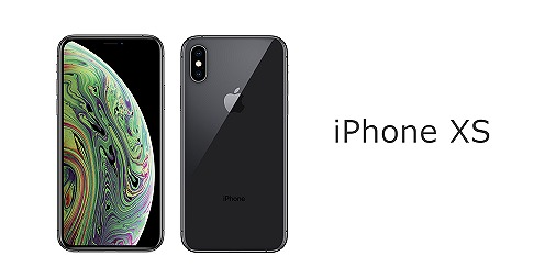 iPhone XS IIJmio