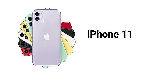 その他iPhone