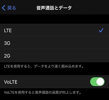 mineo iPhone12