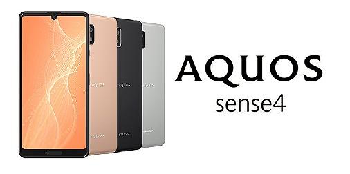 AQUOS sense4 SH-M15
