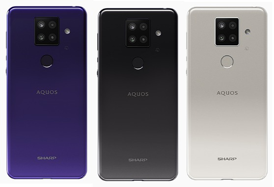 AQUOS sense4 plus 本体カラー 色