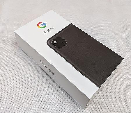 OCNモバイルONE Pixel4a