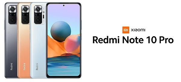 Redmi Note 10 Pro イメージ