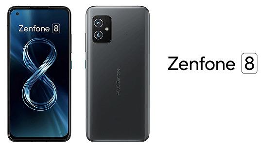 OCNモバイルONE Zenfone8 イメージ