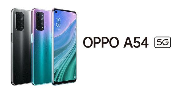 OCNモバイルONE OPPO A54 5G