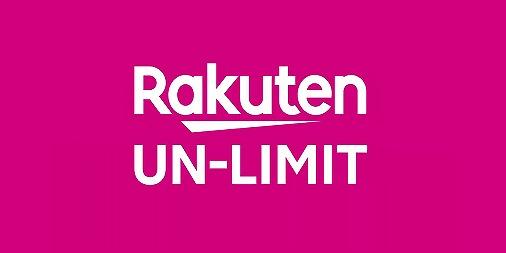 楽天モバイル UN-LIMIT ロゴ