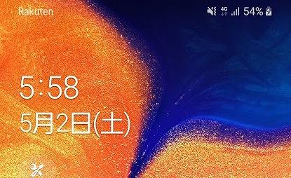 Galaxy A20 楽天モバイル