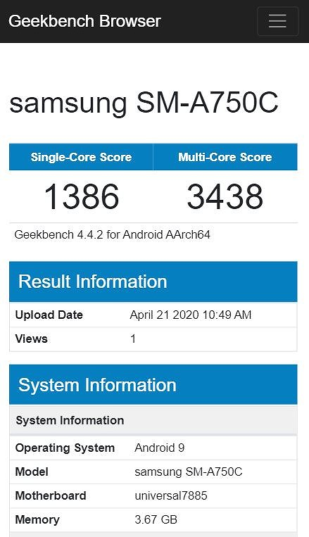 Galaxy A7 ベンチマーク