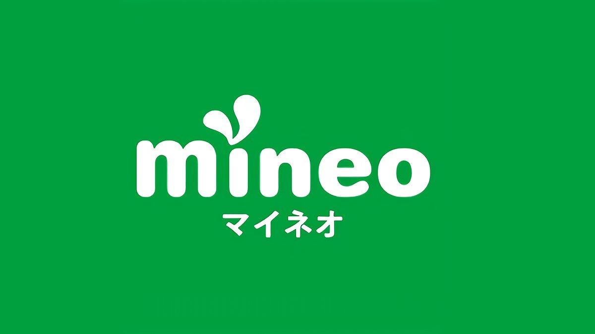 mineo ロゴ