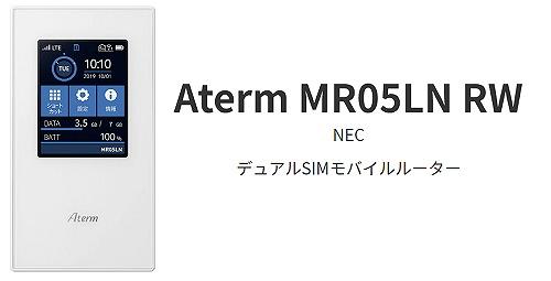 MR05LN RW