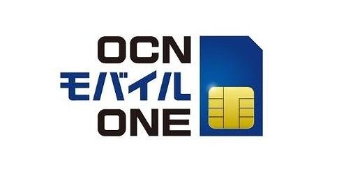OCNモバイルONEと楽天モバイルの併用