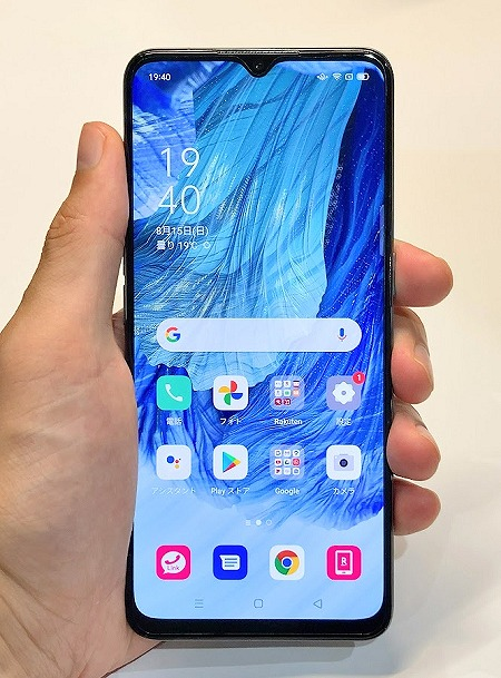楽天モバイル OPPO A73 画面サイズ インチ