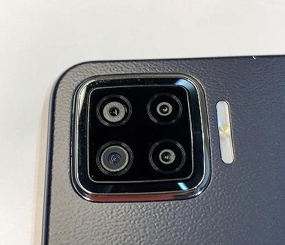 楽天モバイル OPPO A73 アウトカメラ