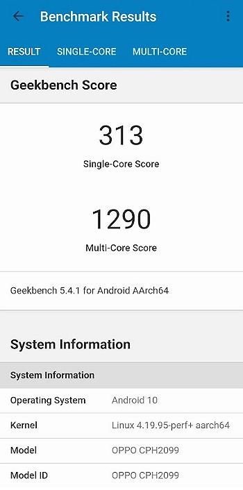 OPPO A73 Geekbench ベンチマークスコア