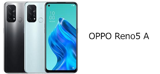 楽天モバイル OPPO Reno5 A