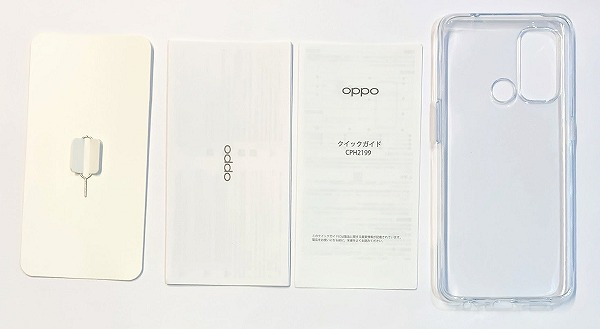 楽天モバイル OPPO Reno5 A 付属品 同梱品