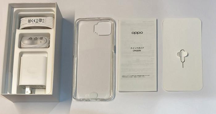 楽天モバイル OPPO A73 付属品 同梱品