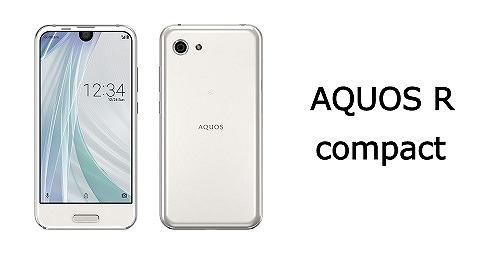 ソフトバンク AQUOS R compact