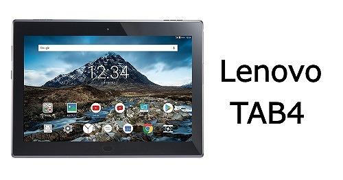 ソフトバンク Lenovo TAB4