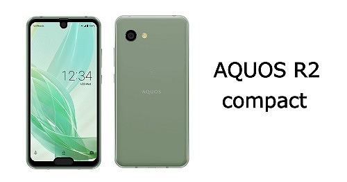 AQUOS R2 Compact 803SH