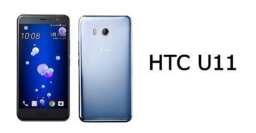HTC U11 601HT