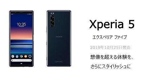 Xperia5 901SO