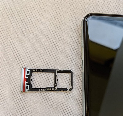ソフトバンク AQUOS sense5G A004SH SIMスロット microSD