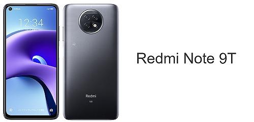 ソフトバンク Redmi Note 9T