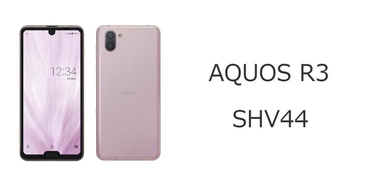 AQUOS R3