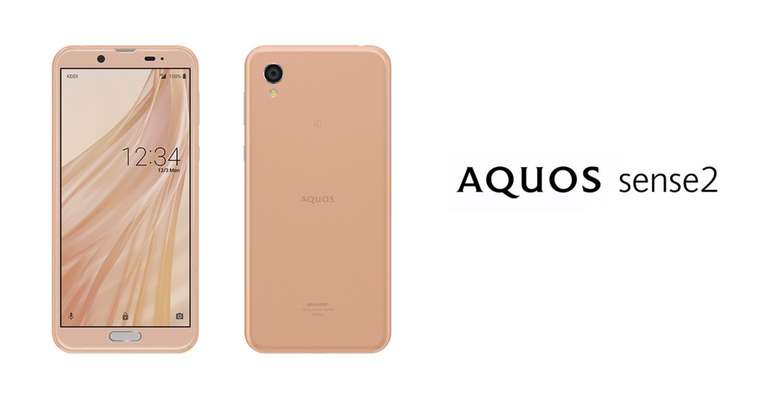 AQUOS sense2_UQモバイル