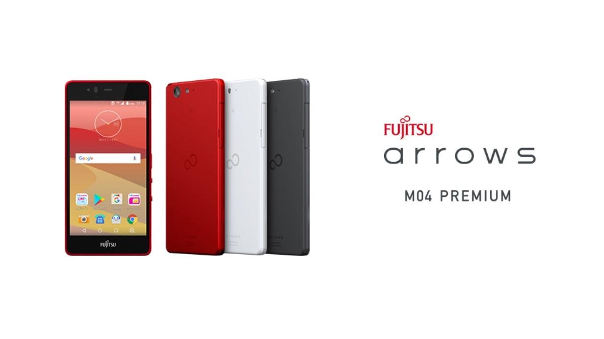 UQモバイル arrows M04 Premium