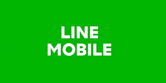 LINEモバイルロゴ
