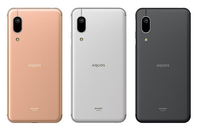 UQモバイル AQUOS sense3 basic 本体カラー