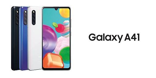 UQモバイル Galaxy A41
