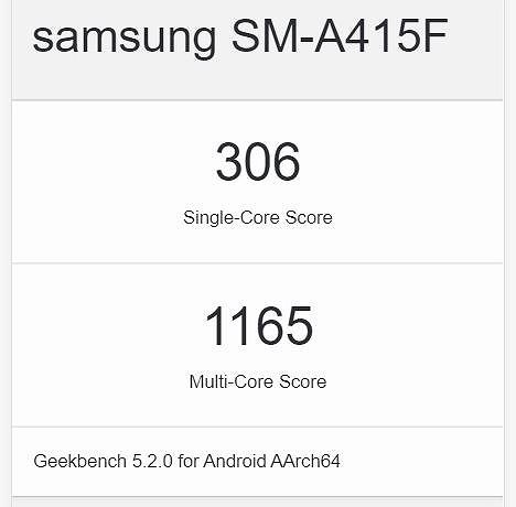 Galaxy A41 Geekbench ベンチマークスコア